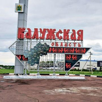 Samsung SUHD TV: сделано в России