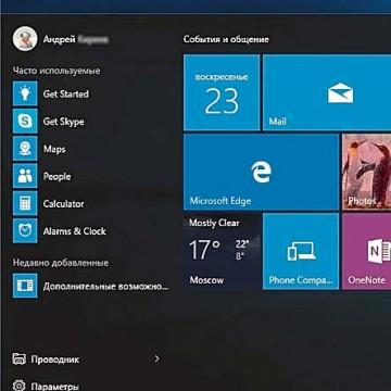 Успей перейти на Windows 10 бесплатно
