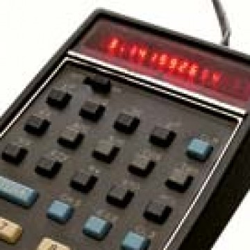 Калькулятор: от абака к приложению