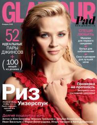 Glamour №2