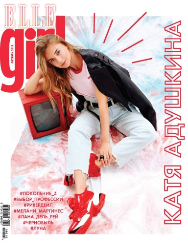 Elle girl №45 октябрь