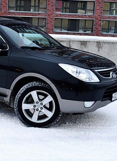 Hyundai ix55: Сундук с добром