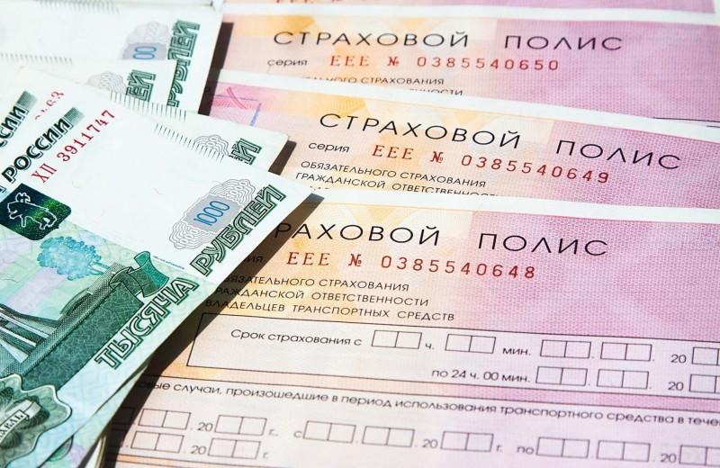 ОСАГО теперь дороже: новый тариф с января