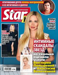 StarHit №47