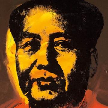 Портрет Мао