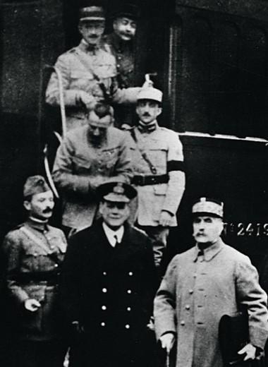100 лет назад… Закончилась Первая мировая война