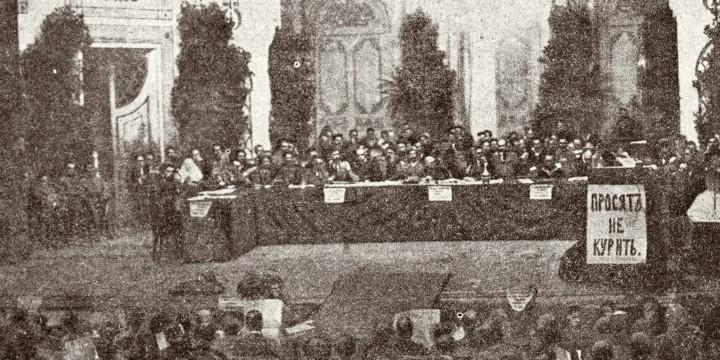 Огонекъ в сентябре 1917-го
