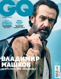 GQ №4