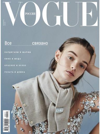 Vogue №11 ноябрь