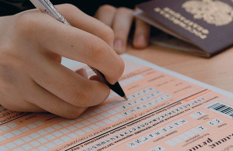 ЕГЭ: суд над учителем и утечки