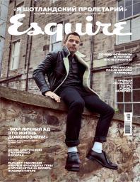 Esquire №10