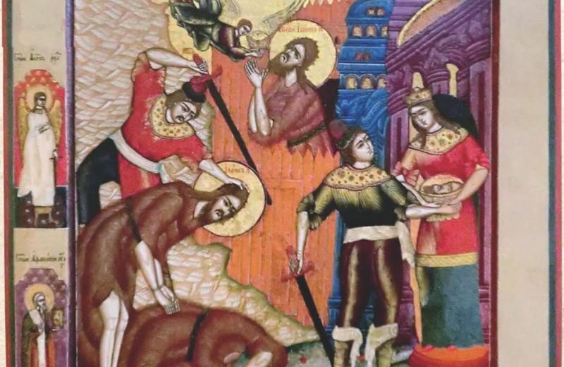 Иоанн Предтеча и пуантель