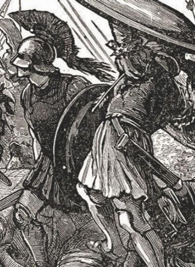 Объединитель Греции и покоритель Персии