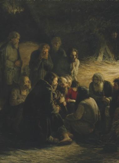 Чтение Положения 19 февраля 1861 года