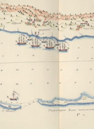 План Астрабадского залива, 1791 год