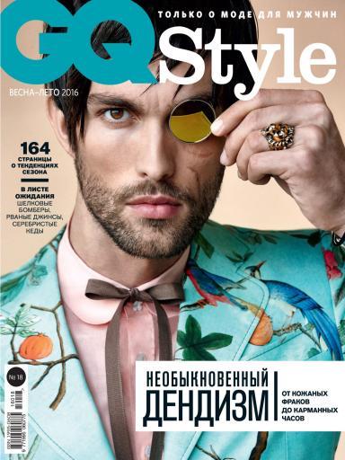 GQ Style №18 Март