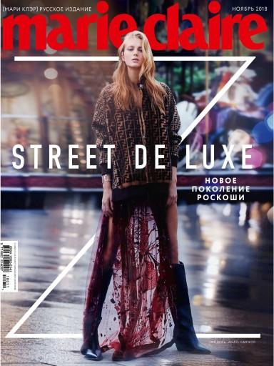 Marie Claire №34 Ноябрь