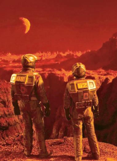 Наш человек на Марсе