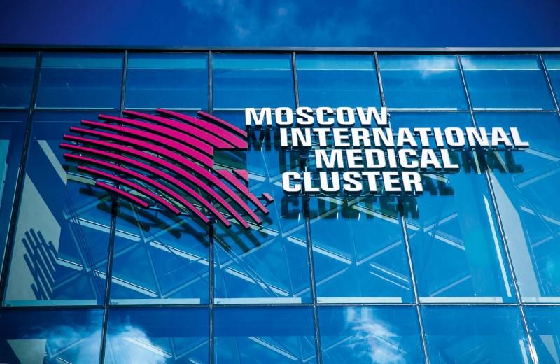 «Наша миссия — трансфер международных медицинских технологий в Россию»