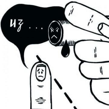 Отрезали палец