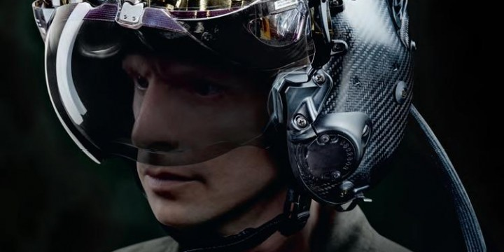 Шлем всевидения