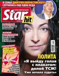 StarHit №6