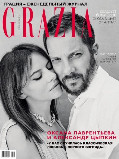 Grazia №15 4 июня