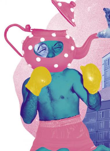 Что делать, если не помогает психотерапия? Записаться на бокс.