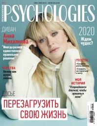 Psychologies №47