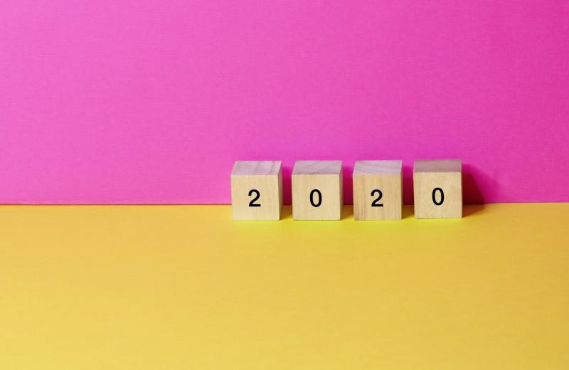 Новый 2020-й: ждать ли от него чудес?