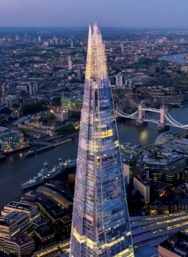 Лондон на подъеме