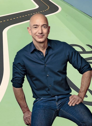Amazon доставляет