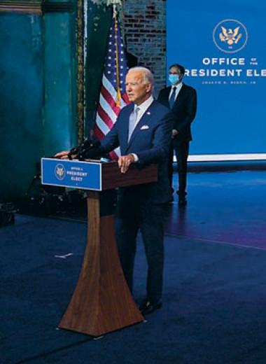 Новая команда Байдена по старым рецептам Обамы