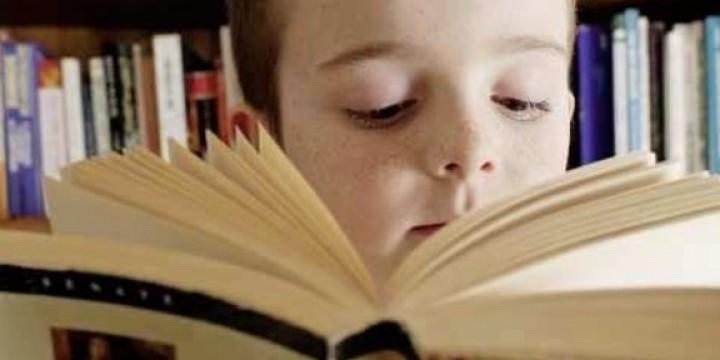 Взгляд / Книги детям