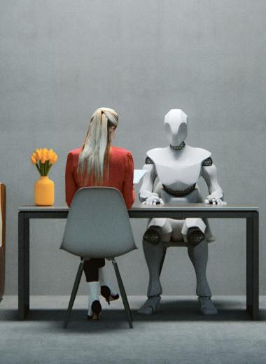Кодекс поведения робота