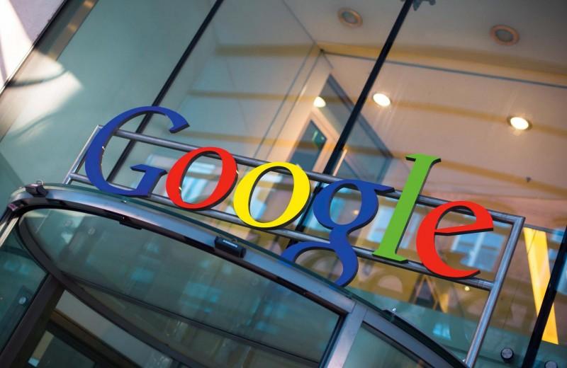 Google помогает расширить шифрование