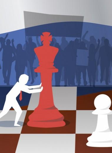 Переформатирование политической системы в целях устойчивого развития страны