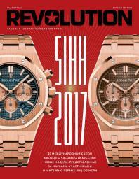 Revolution №49