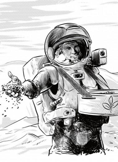 Марсианский рывок