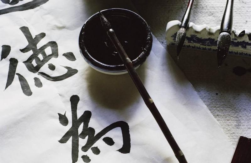 Язык до Пекина доведет