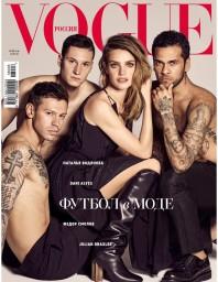 Vogue №6