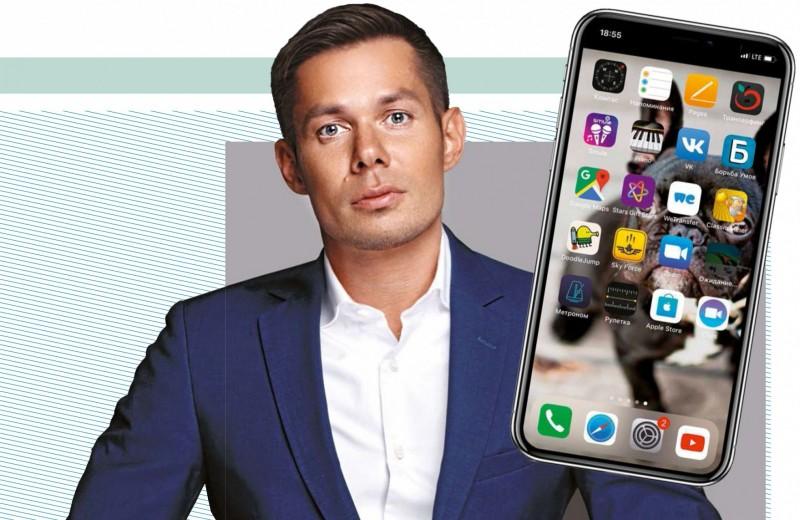 Стас Пьеха: Что в моем телефоне?