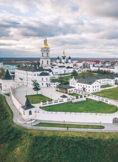 Тобольск: древняя столица Сибири