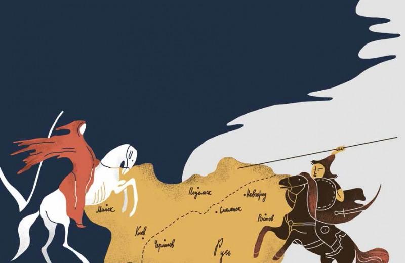 Чума vs Орда