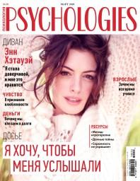 Psychologies №38