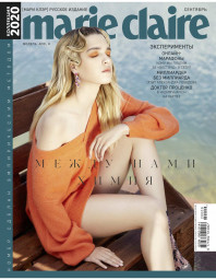 Marie Claire №54