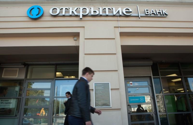 Банк «Открытие» выздоровел