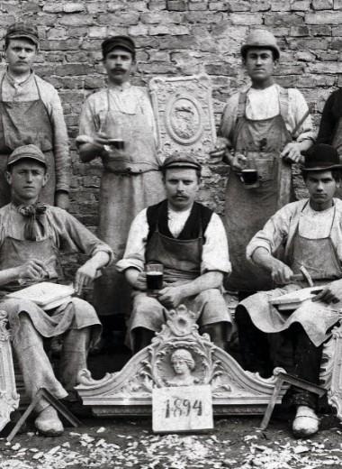 130 лет назад… Появилась первая государственная пенсионная система