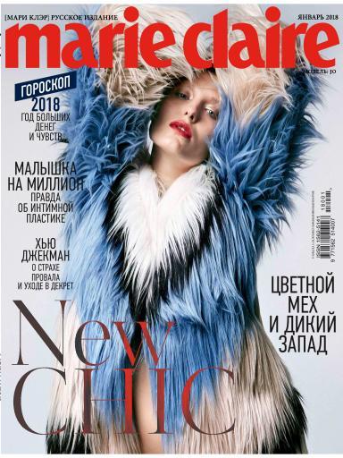 Marie Claire №24 Январь