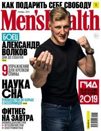 Men's Health №11